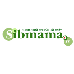 сибмама форум новосибирск