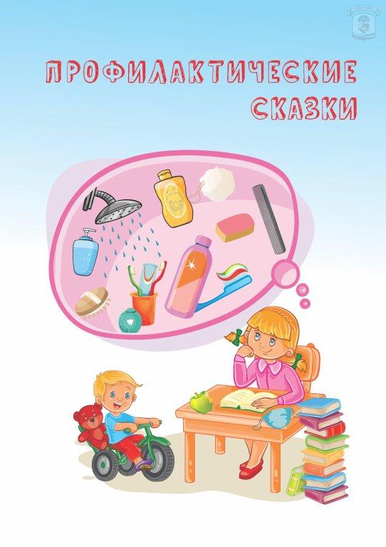 Занятие по изодеятельности «домики трех поросят» (старшая группа). воспитателям детских садов, школьным учителям и педагогам - маам.ру