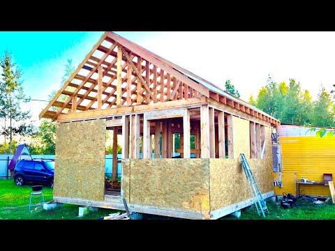видео как строить