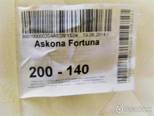 Матрас аскона фортуна - отзывы покупателей и специалистов