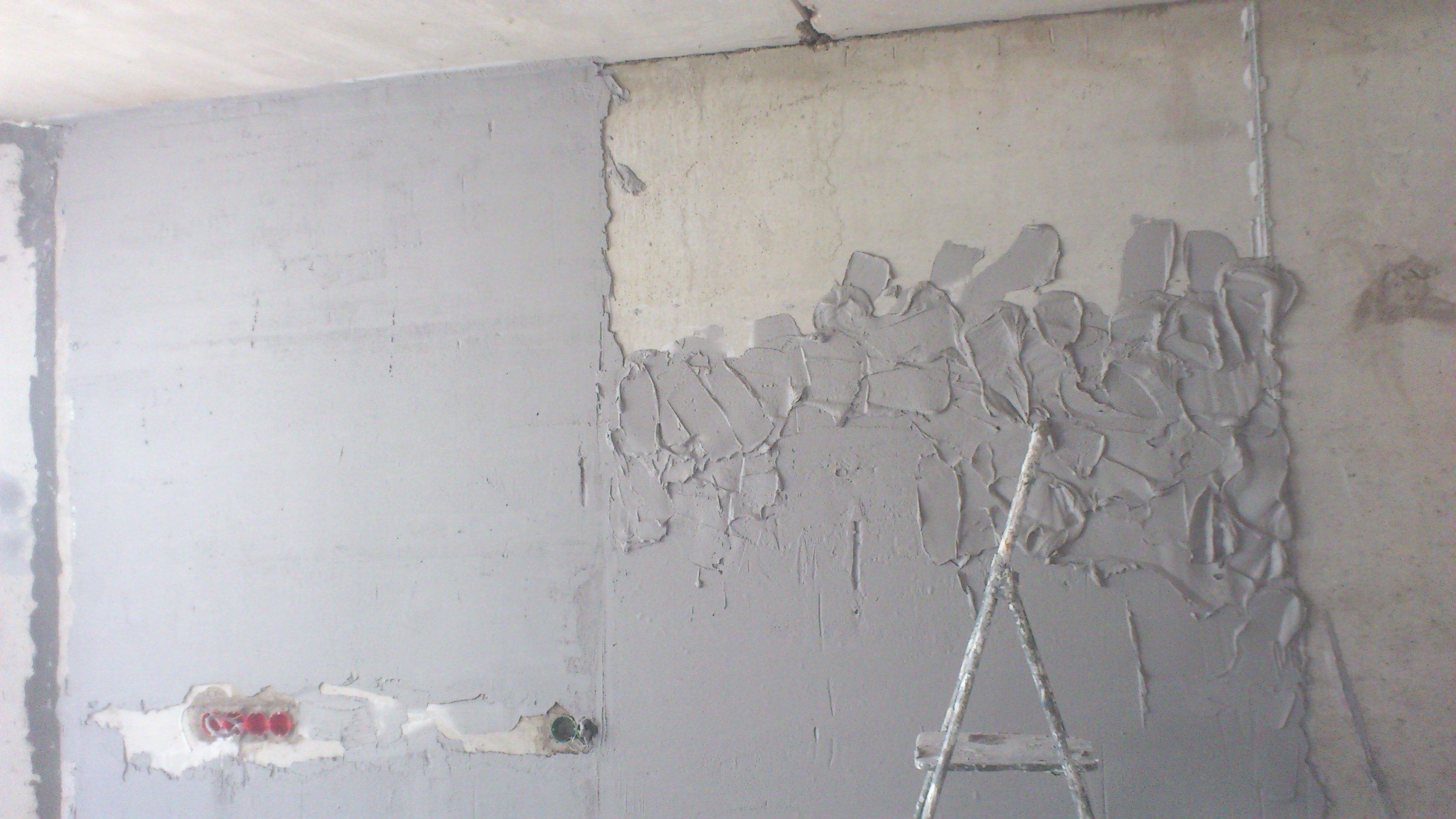 подготовка стен к обоям