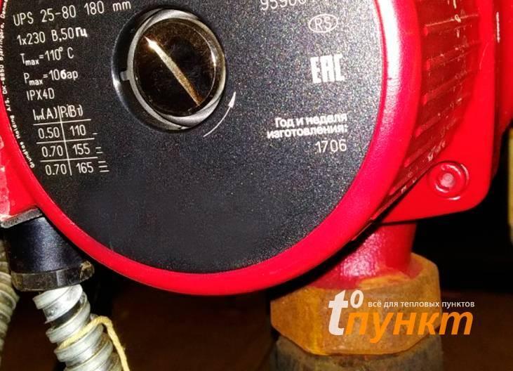 Как разобрать и отремонтировать циркуляционный насос отопления своими руками
