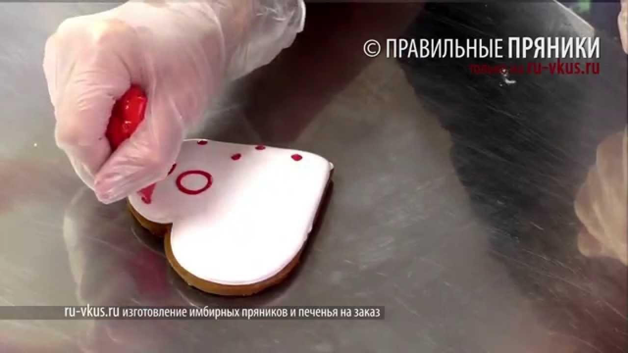 Роспись пряников глазурью: секреты приготовления и нанесения покрытия