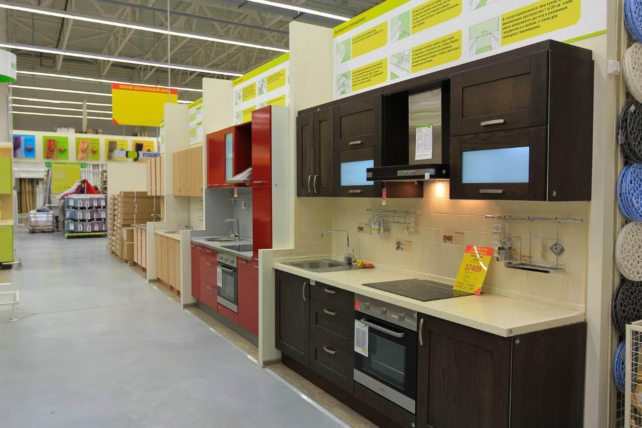 Кухонные гарнитуры в леруа мерлен