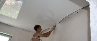 Как снять натяжной потолок своими руками и видео демонтажа