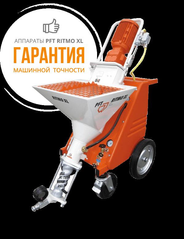Механизированная штукатурка: плюсы и минусы, нанесение, цена | 5domov.ru - статьи о строительстве, ремонте, отделке домов и квартир