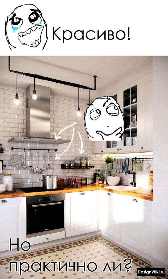Интерьер кухни в скандинавском стиле - 190+ (фото) дизайна