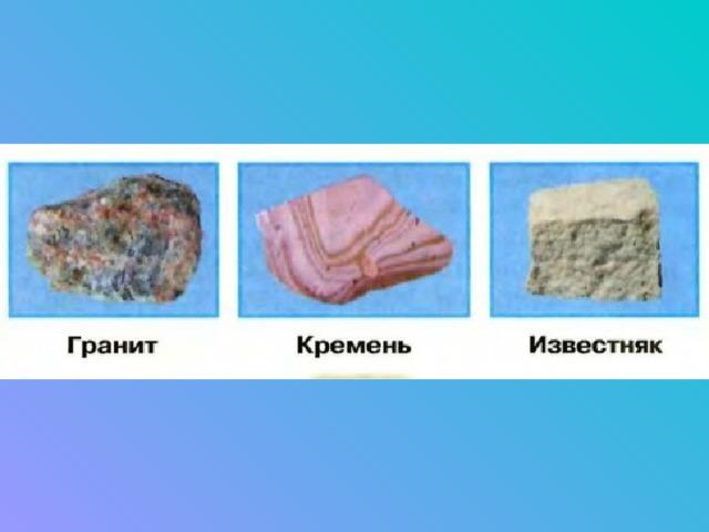 Топ-7 самых твердых камней и материалов в мире