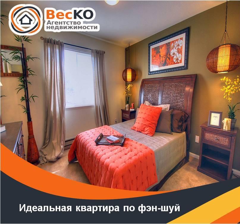 Зоны фен-шуй в квартире — планировка дома согласно секторам