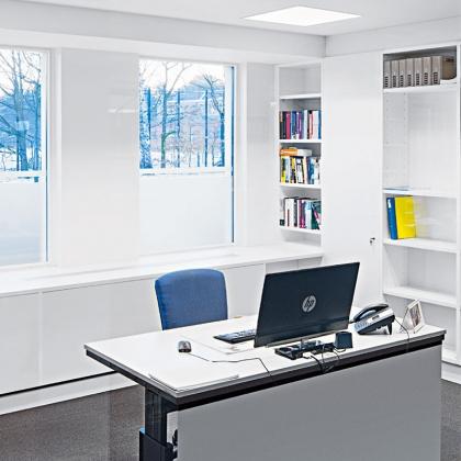 Нормы освещенности офисных помещений | 1posvetu.ru