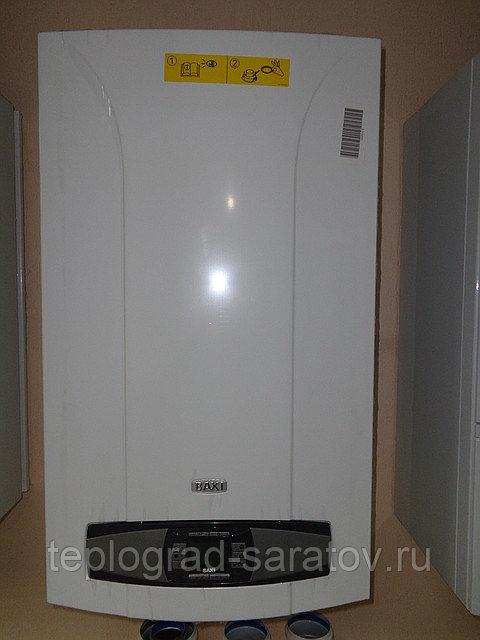 Газовый котел baxi luna-3 comfort 1.240 i (24 квт) – характеристики, отзывы, плюсы-минусы, конкуренты и все цены в обзоре