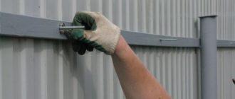 Как крепить профлист на забор: подбор метизов, схема монтажа