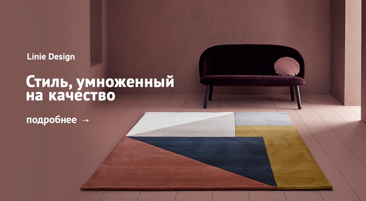 Дизайнерские светильники - купить стильные оригинальные светильники в москве, цена в интернет-магазине