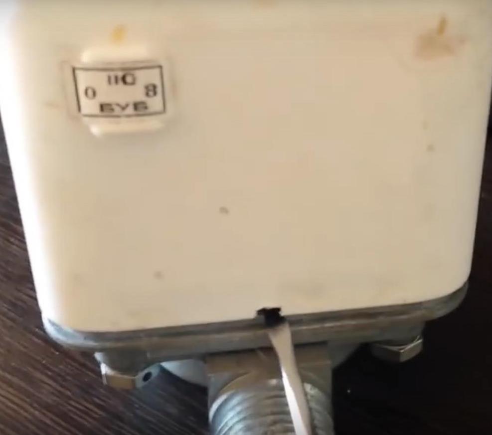 газовый счетчик бетар