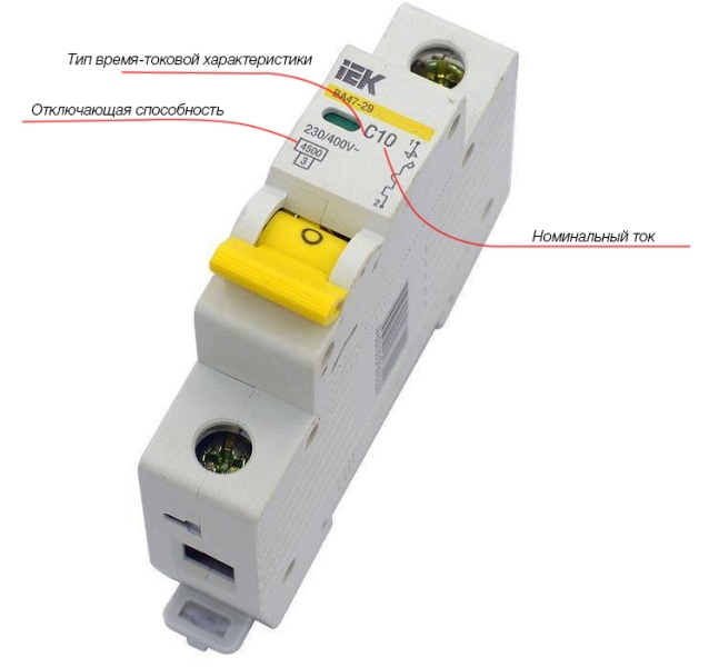 Замена автоматов в щитке цена. стоимость замены автоматов в москве