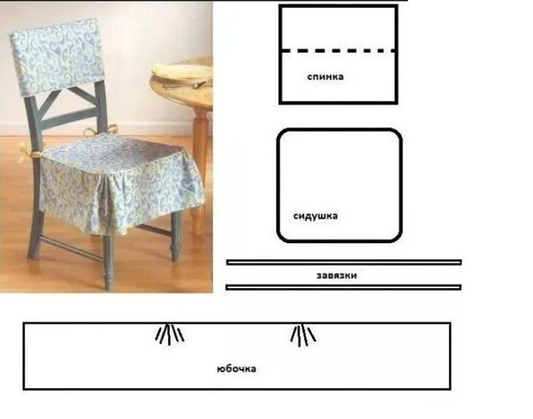 Чехлы для стульев на кухню: 49 фото оригинальных украшений своими руками