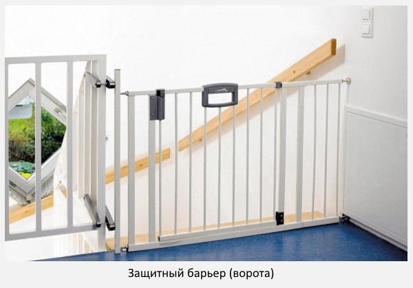 Перегородки от детей на лестницу