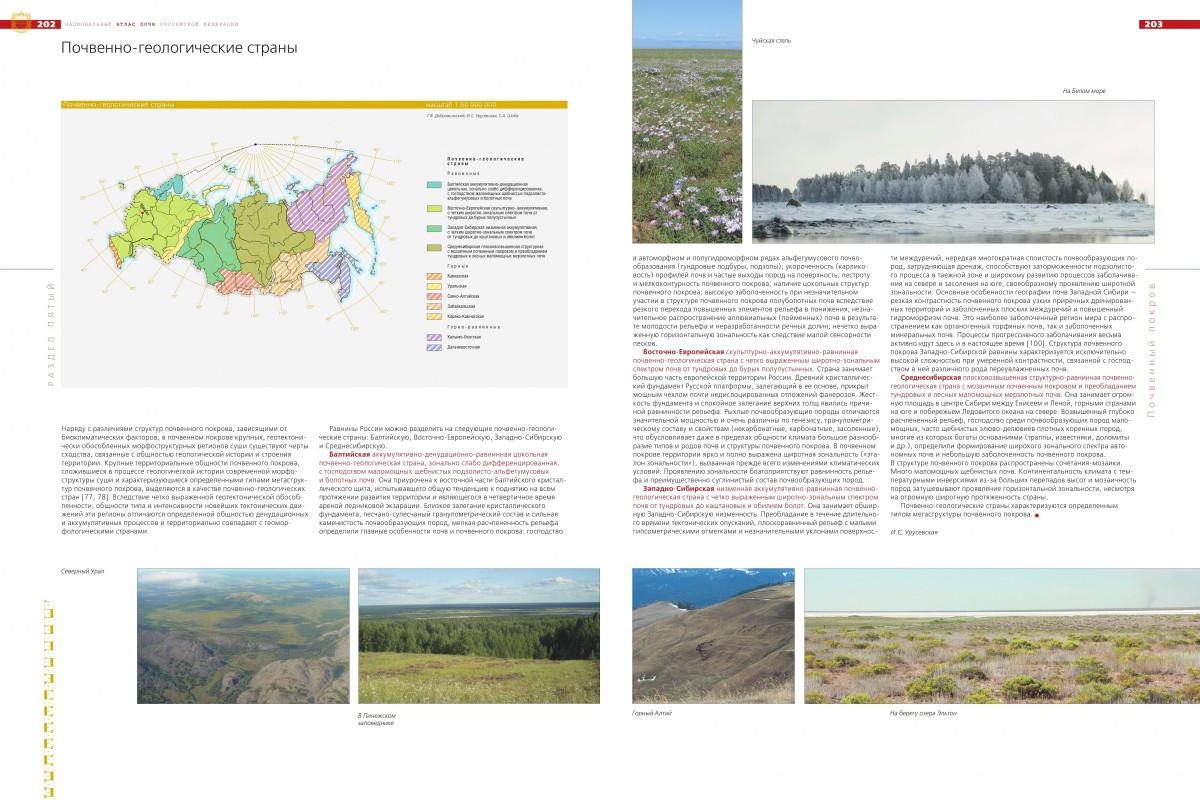 Какие районы подмосковья экологически чистые? карта загрязнения воздуха, воды и почв в московской области на сайте недвио