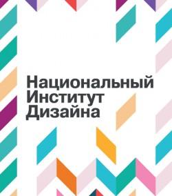 Лучшие курсы дизайнера одежды для начинающих в москве: адреса и цены на обучение