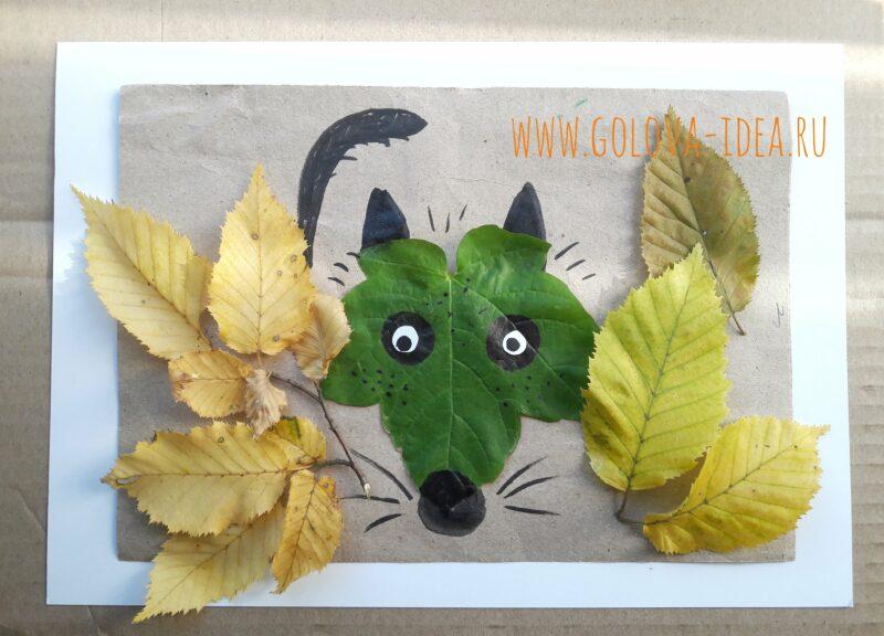 рисунок из листьев