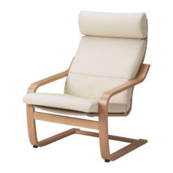 Кресло в ikea - топ-150 фото и видео варианты кресел в ikea. варианты кресел для детей и взрослых. модели кресел из ikea в разных стилистиках