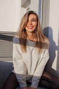 Абрамова, светлана александровна