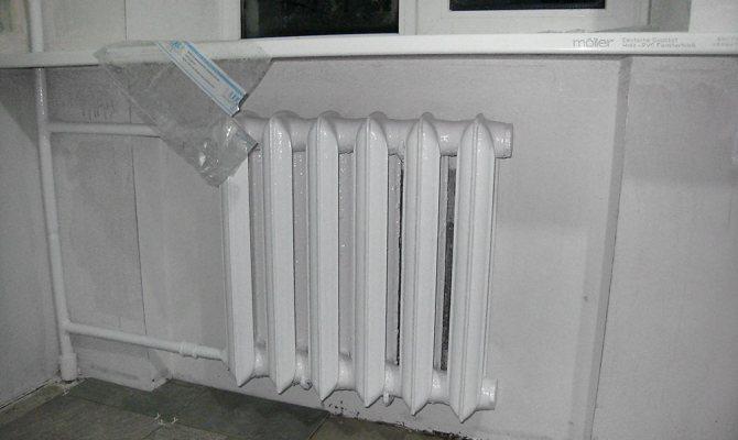 Какое расстояние от стены до радиатора должно быть