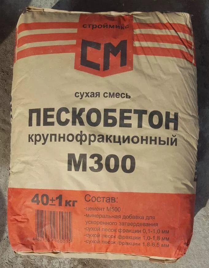 песочно цементная смесь