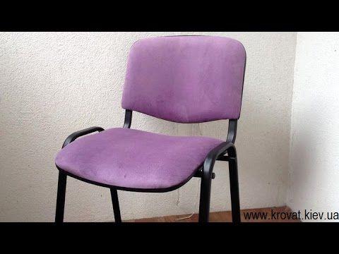 Реинкарнация мебели: что сыплется из рухляди или как перетянуть стул своими руками