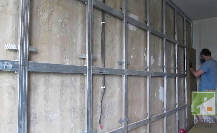 как установить профиль под гипсокартон на стену