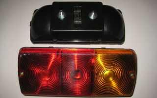 Задние фонари для прицепа: какие выбрать, где купить, как увеличить яркость