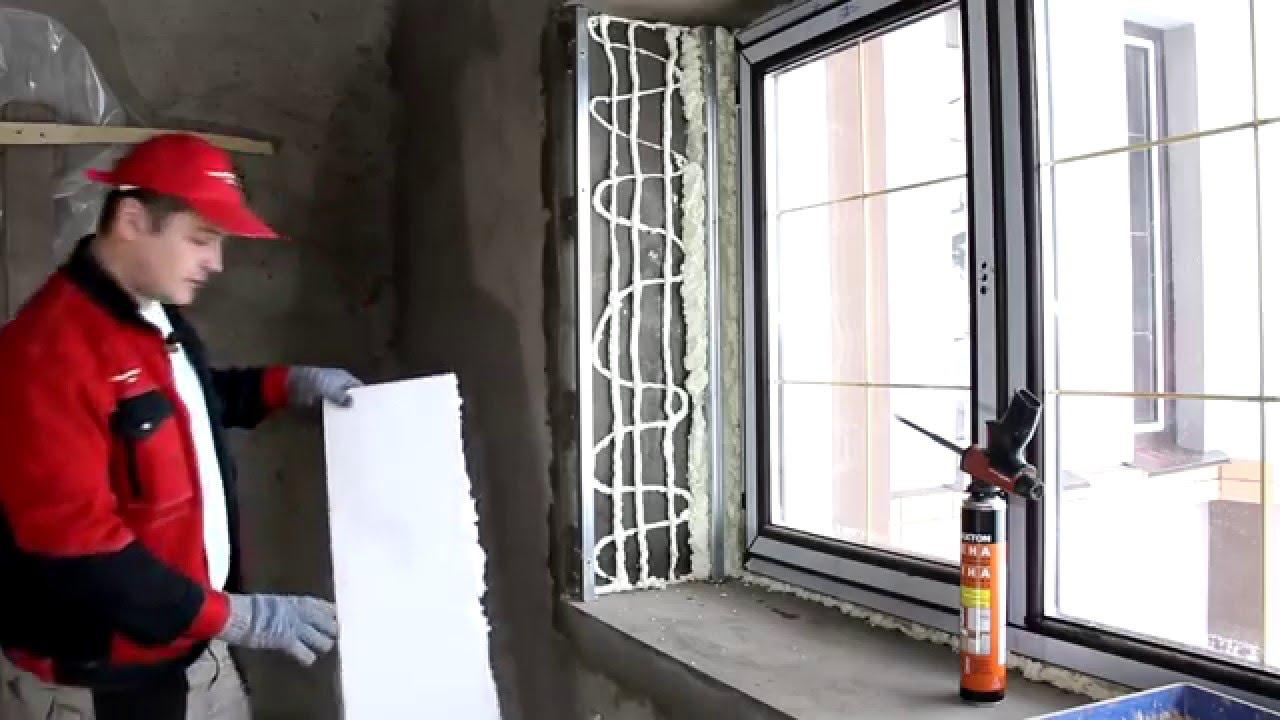 5 способов сделать наружные откосы для пластикового окна - подробная инструкция отделки