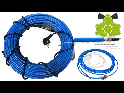 греющий кабель внутрь трубы для водопровода