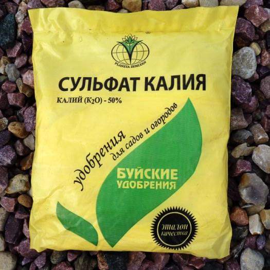 калийная соль удобрение