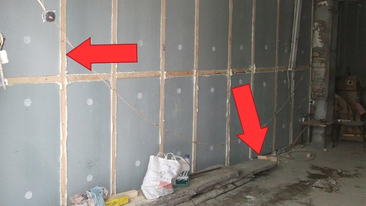 Пошаговая инструкция по утеплению стен снаружи пенополистиролом
