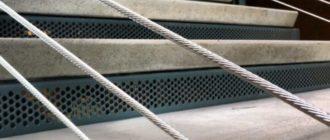 Как выбрать коврики на лестницу? как их крепить? видео-лайфхаки