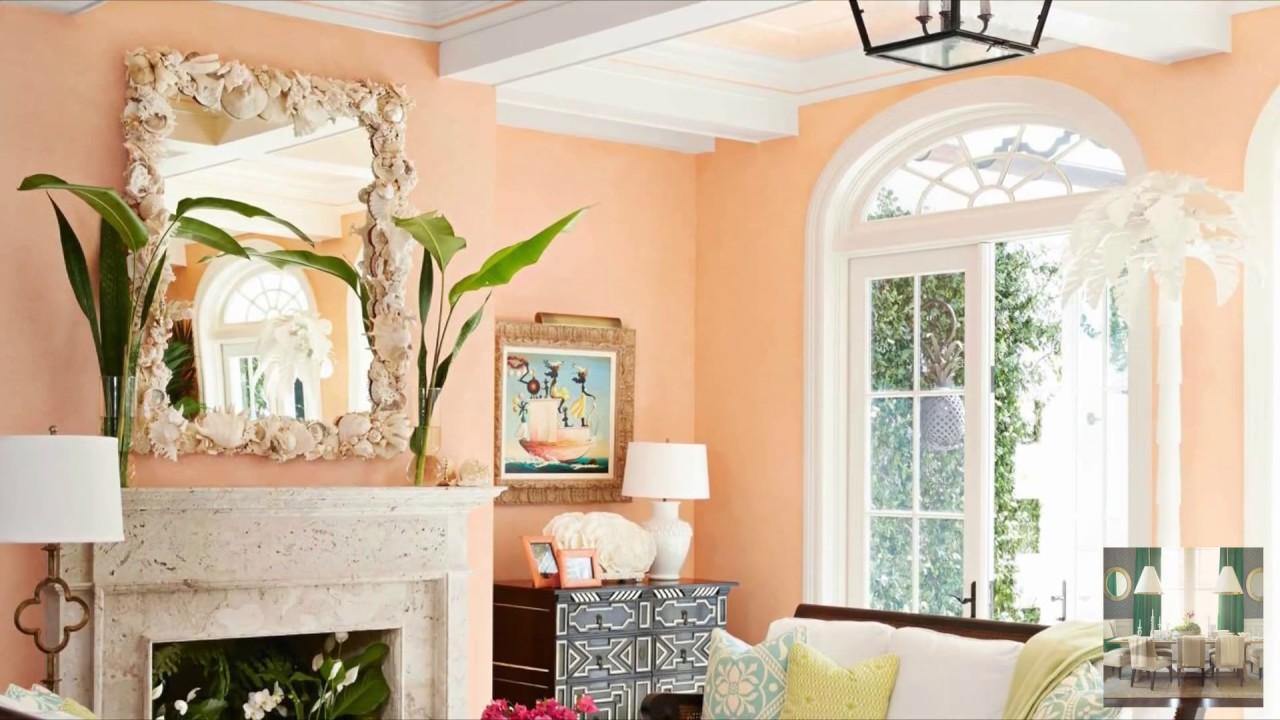 персиковая комната