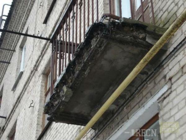 Защита бетона на улице от влаги и разрушений: варианты покрытий