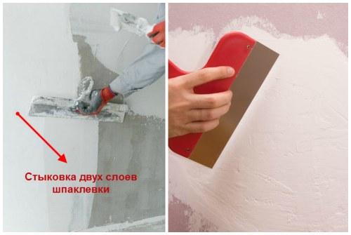 Шпаклевка стен под покраску: как правильно шпаклевать и нужно ли грунтовать, как выбрать смесь для гипсокартона