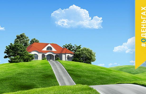 ипотека под строительство загородного дома