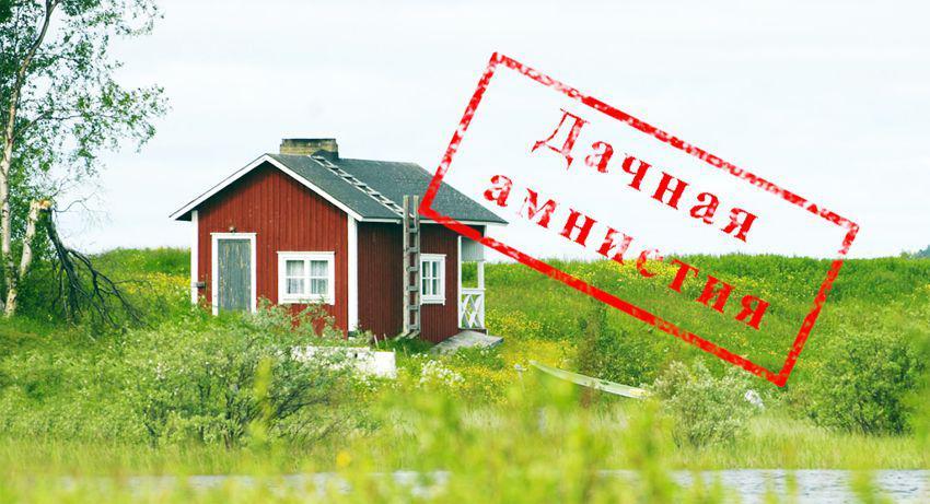 Дачная амнистия продлена до 1 марта 2026 года: закон, как оформить дом в снт и ижс. - права семей