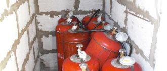 Отопление балонным газом: что нужно знать об отоплении дома газовым баллоном, какие есть правила использования такой системы