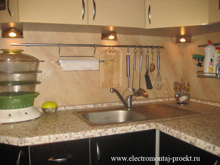 Светильники для кухни над рабочей поверхностью: как правильно распределить свет на кухне