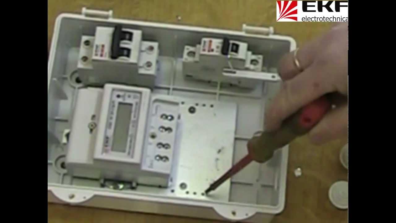 ящик для электросчетчика