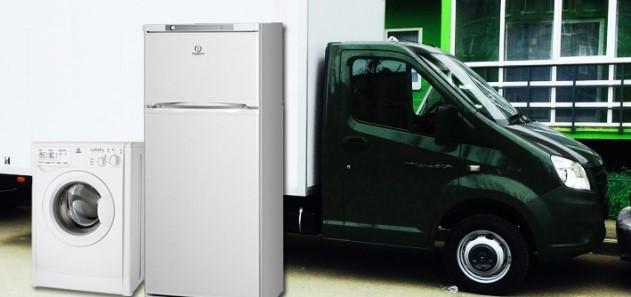 Пять способов выгодно сдать старый холодильник