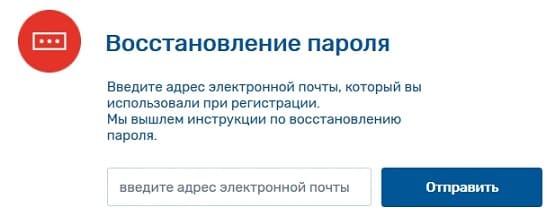Фгис тп официальный сайт