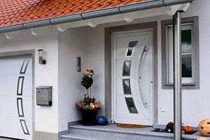 Входные двери херман   официальный дилер hormann
