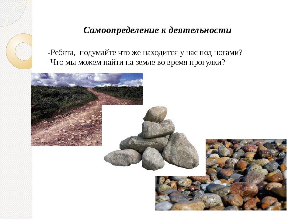 Что такое камень? виды, добыча и назначение природных камней