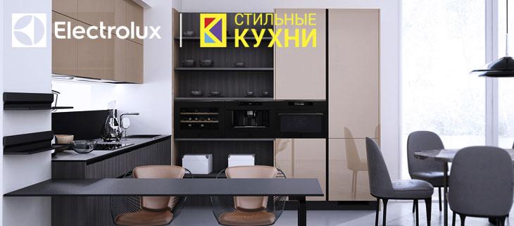 мебельная фабрика стильные кухни