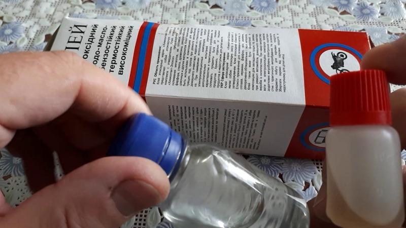 Эпоксидный клей инструкция по применению, универсальный эпоксидный клей для пластика эдп как развести, сколько сохнет, пропорции